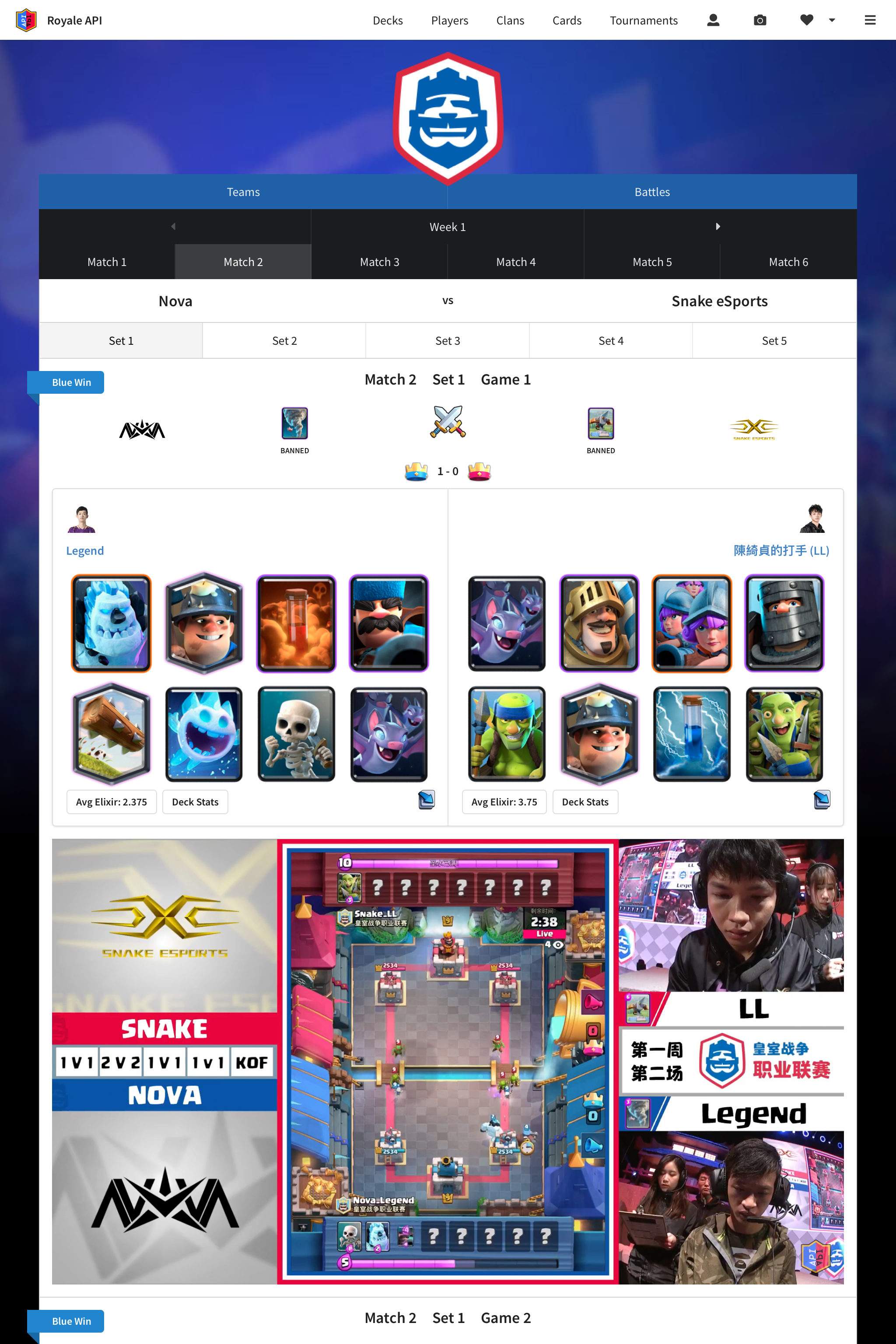 Clash Royale League Portal